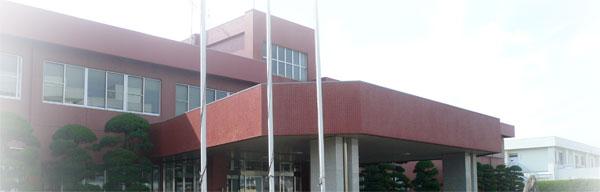 紀南こころの医療センター